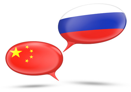 relations: China - Russia relations concept with speech bubbles
