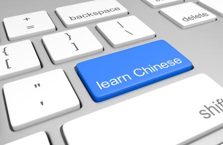 teclado: Aprenda clave china en un teclado de ordenador para clases en l�nea en hablar, leer y escribir el idioma Foto de archivo