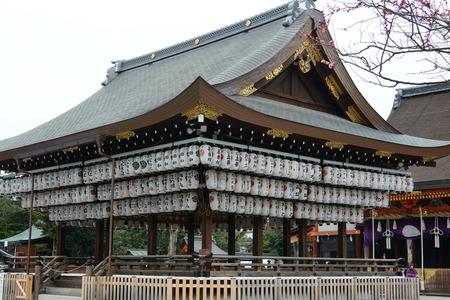 etapa santuario de Yasaka y linternas en la ciudad de Kyoto, Japón Editorial
