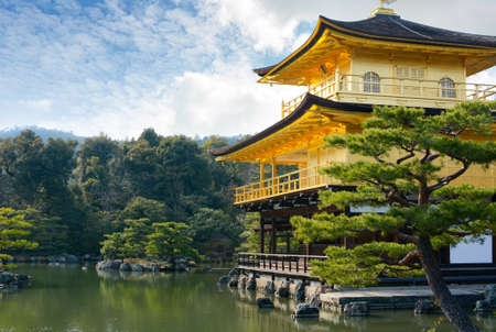 rokuonji: Famous Kinkaku-ji Golden Pavilion temple in Kyoto, Japan