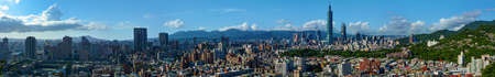 Super wide panorama of the modern city of Taipei, the capital of Taiwan Stock Photo