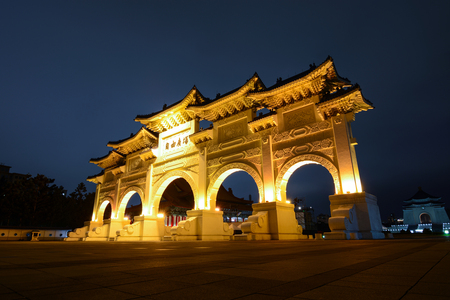 Liberty Square Gate of Integrity at night in front of Chiang Kai-shek Memorial Hall in Taipei, Taiwan. The Chinese text says: Liberty Square