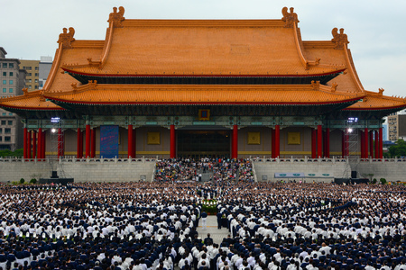 TAIPEI, TAIWAN - MAY 14, 2017 - Members of the Buddhist Tzu Chi Foundation gather to celebrate an annual event at Chiang Kai-shek Memorial in Taipei
