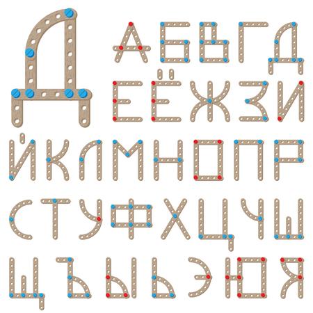 constructor: Russian alphabet. Wooden meccano letters. Constructor cyrillic font Illustration