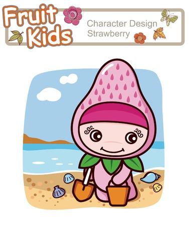 Active Child Summer Beach