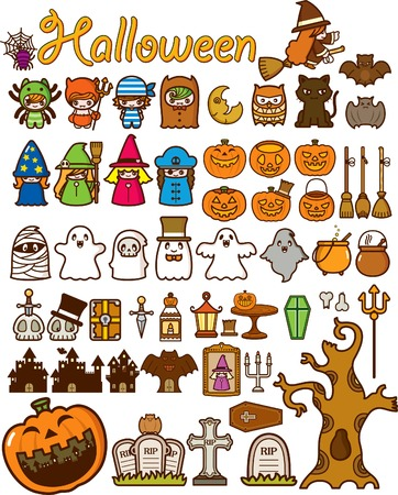 Halloween Holiday Design Element Vector