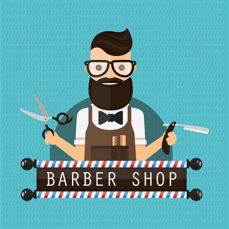 beauty shop: Barber shop vintage hipster flat vector illustration