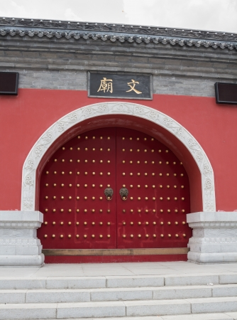The traditional Chinese wooden doors photo