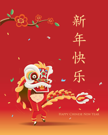 Chinese New Year  Lunar New Year  with Lion dance Illustration