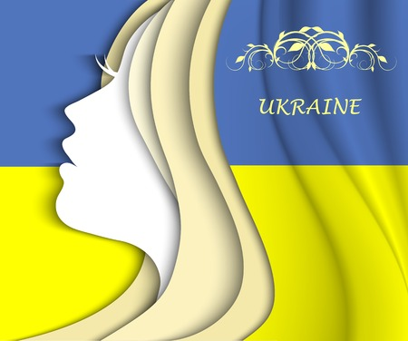 woman as a symbol of Ukraine on  the national flag