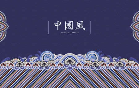 The background of the traditional Chinese classical Jiangya sea water pattern