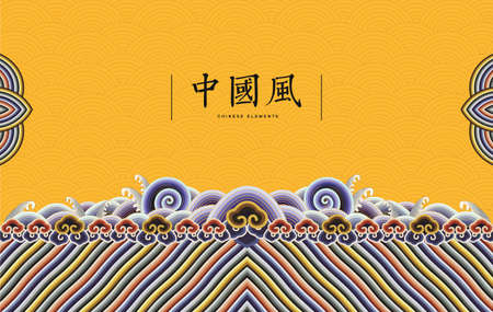 China Royal classic cliff Jiang sea background pattern dragon Edition