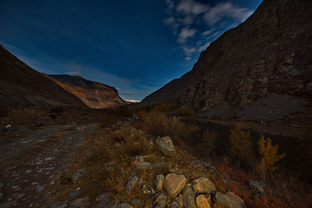Russia. The South Of Western Siberia. The Valley of the Chulyshman River in the Altai mountains. Фото со стока