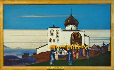 Verkh-Uymon. Russia. October 16, 2016. Memorial house-museum in Mountain Altai. NK Roerich's Painting