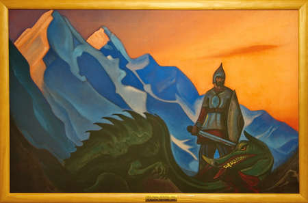 """Verkh-Uymon. Russia. October 16, 2016. Memorial house-museum in Mountain Altai. NK Roerich's Painting """"Victory"""" 1942. Sajtókép"""
