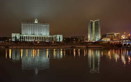Moscow. Russia. December 20, 2020. New Year's Eve illumination near the Government House of the Russian Federation.