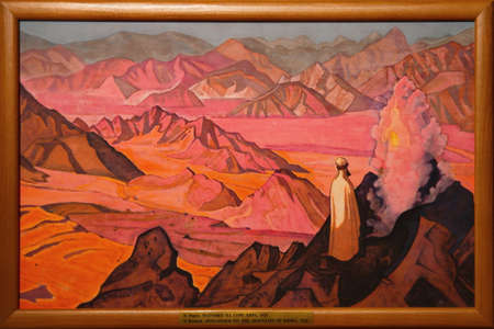 Verkh-Uymon. Russia. October 16, 2016. Memorial house-museum in Mountain Altai. Nikolay K. Roerich's Painting