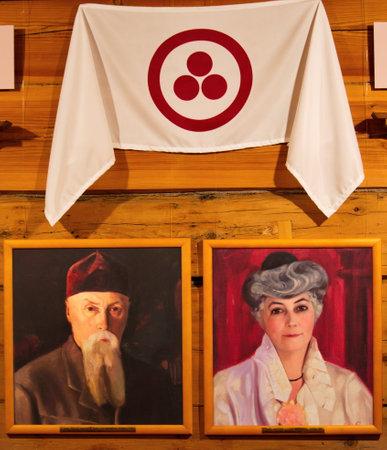 Verkh-Uymon. Russia. October 16, 2016. Memorial house-museum in Mountain Altai. Svyatoslav Roerich's Painting