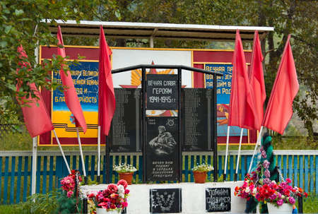 Red Priisk. Russia. August 26, 2021. Monument in honor of the heroes who died in the Second World War. According to the surnames, it is clear that families went to war and also died in families.