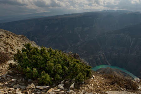 Russia. North-eastern Caucasus. The Republic of Dagestan. Panorama of the Miatlin reservoir in the famous Sulak canyon. View from the village of Dubki.