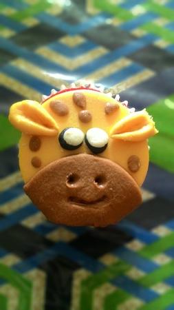 Small Giraffe Cupcake