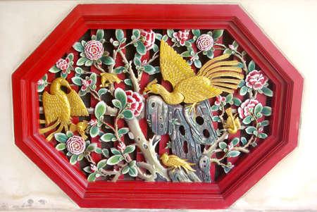 chinoiserie: Wehart Chamrunt palace,Bang Pa-In Royal Palace in Bang Pa-In district, Ayutthaya Province, Thailand