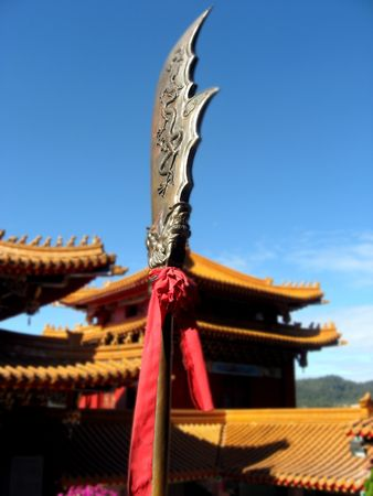 legendary: Duplicate of the legendary Green Dragon Crescent Blade. Taken at a taiwan temple above sun moon lake.  Symbol of power and courage.