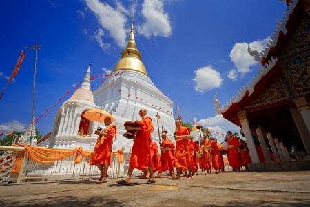 buddhist lent day