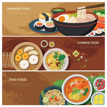 アジア通り食品 web バナー、タイ料理、日本料理、中華料理のフラットなデザイン  イラスト・ベクター素材