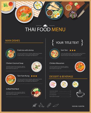 ベクトル タイ料理レストラン メニュー テンプレート フラット デザイン