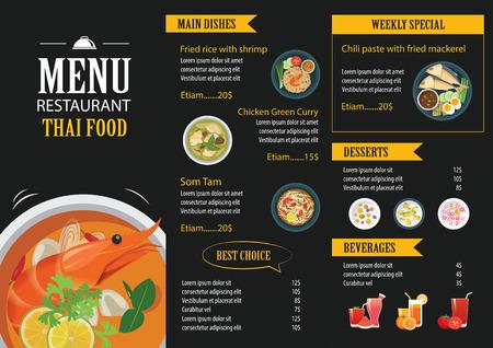 menu de postres: vector de restaurante de comida tailandesa plantilla de menú de diseño plano