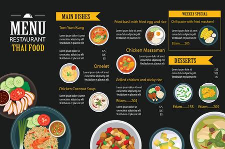 curry dish: vector thai food restaurant menu template flat design