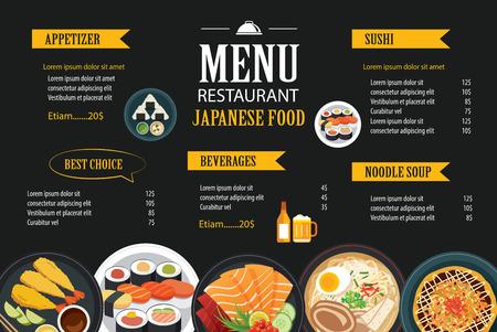 和食メニュー レストラン パンフレット デザイン テンプレート  イラスト・ベクター素材
