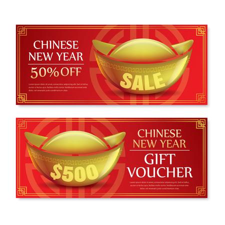 ingots: chinese new year sale voucher design template