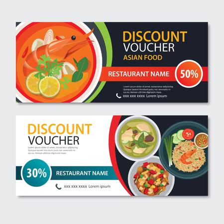 thailand food: Discount voucher asian food template design. Thailand set Illustration