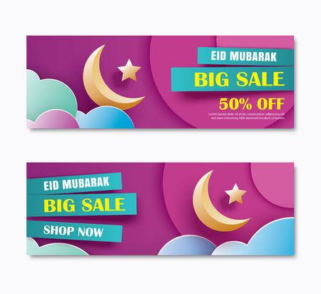 Eid mubarak sale banner with crescent moon paper art background. Ramadan Kareem template. Use for invitations, greeting card, poster, flyer, brochure, vector illustration. Illustration