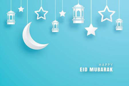 Happy Eid Mubarak greeting card with crescent moon paper art background. Ramadan Kareem vector illustration. Use for banner, poster, flyer, brochure template. Vettoriali