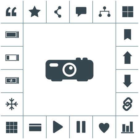 Projector flat design illustration. Simple vector icon. 矢量图像