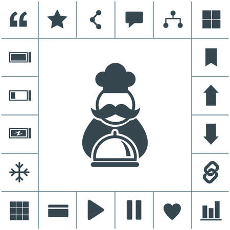 Chef with tray of food vector icon.