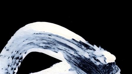 brushstroke: White brush strokes on black background zen style Stock Photo