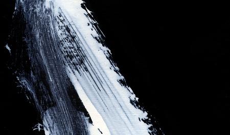 daub: White expressive brush strokes for creative, innovative, interesting backgrounds in zen style Stock Photo