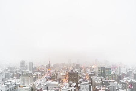 sapporo: Sapporo TV Tower in Sapporo, snowy day, Hokkaido, Japan, winter season. Stock Photo
