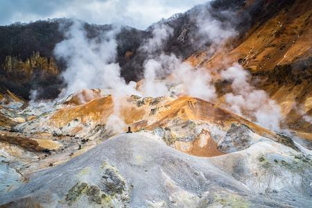 Jigokudani or Hell Valley in Noboribetsu, Hokkaido, Japan