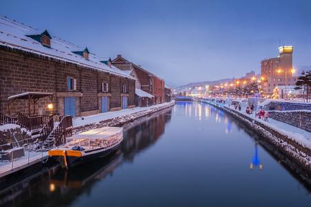 Canal de Otaru en la tarde del invierno, Hokkaido, Japón