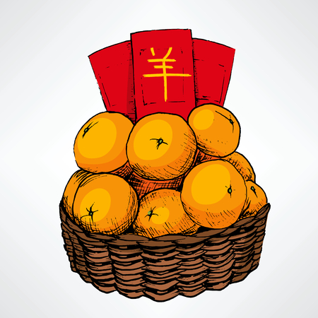 hanzi: Traditional Chinese new year basket with tangerine and red envelopes Illustration