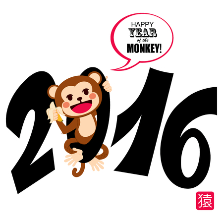 hanzi: Cute Chinese zodiac sign monkey character celebrating 2016 new year