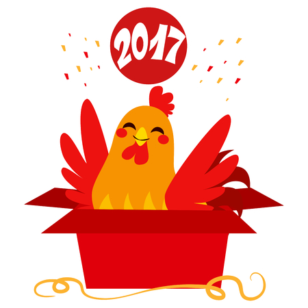 Cute rooster inside unwrapped gift celebrating 2017 year Illustration