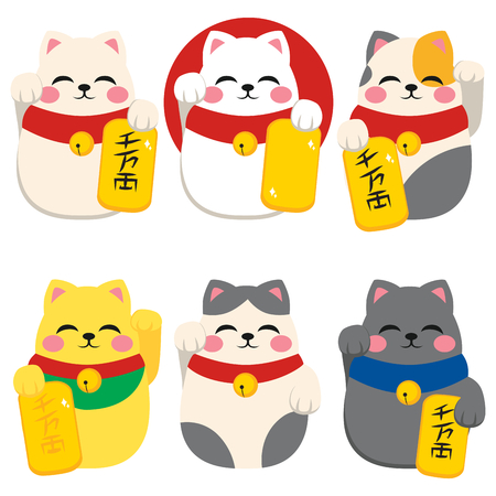 Collection set illustration of different maneki neko cat statue and text meaning ten million gold pieces fortune concept Illustration