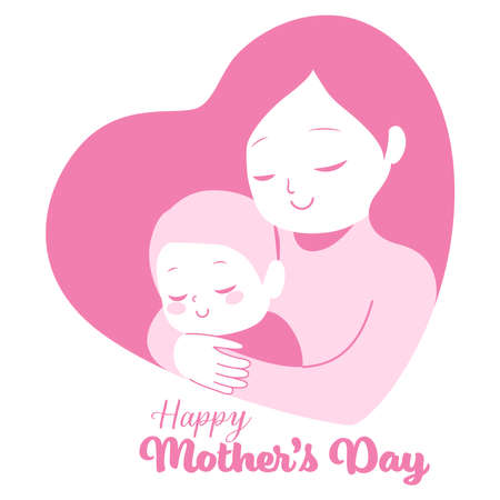 Pink vector illustration heart shape logo with Happy Mother's Day text Illustration