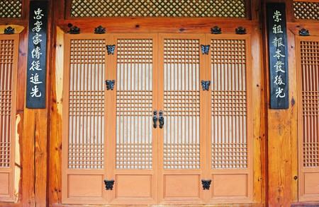 latticework: korean ancient paper door Stock Photo